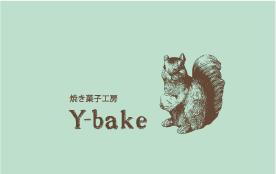 Y-bakeさま